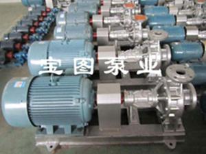 RY天博国际官方导热油泵