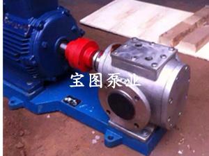 YCB天博国际官方保温圆弧泵