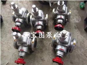 YCB天博国际官方圆弧泵