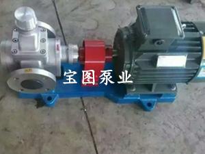 YCB天博国际官方高温圆弧泵